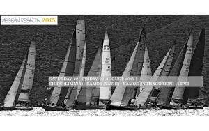 aegean regatta 2015 1