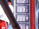 Ερμηνεία του Οδηγού Ταχύτητας του ORC